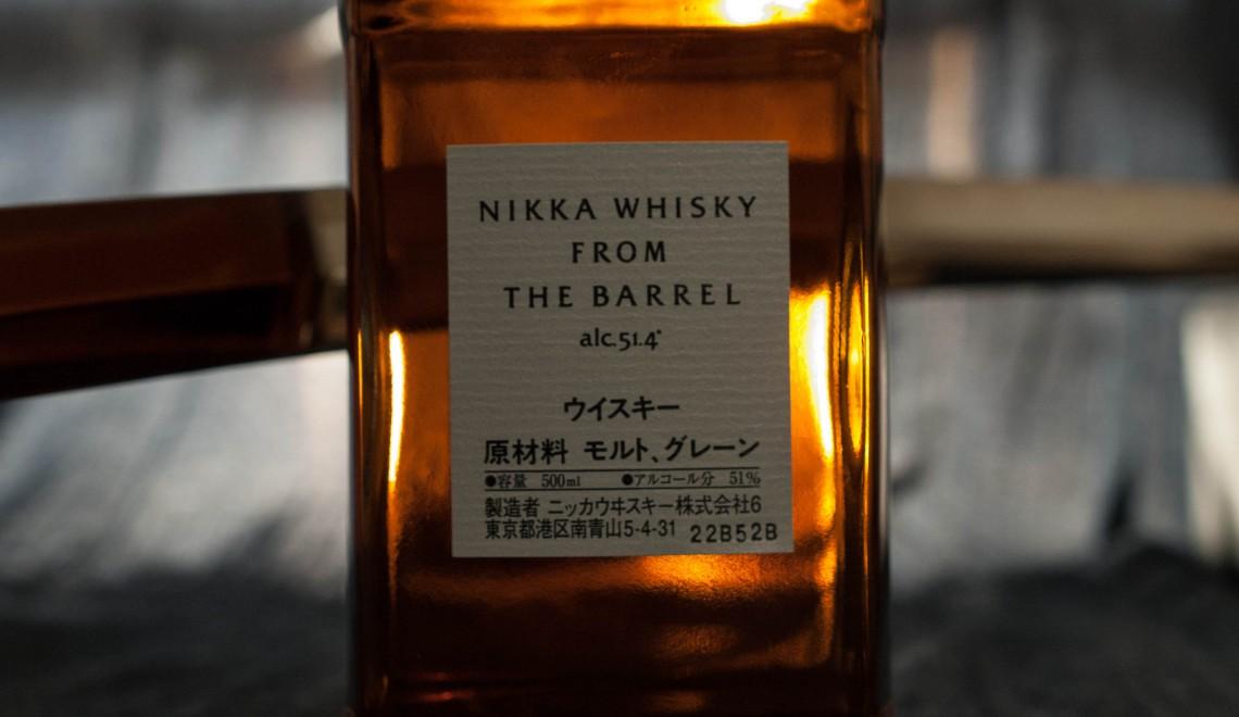 Nikka – Whisky from the Barrel