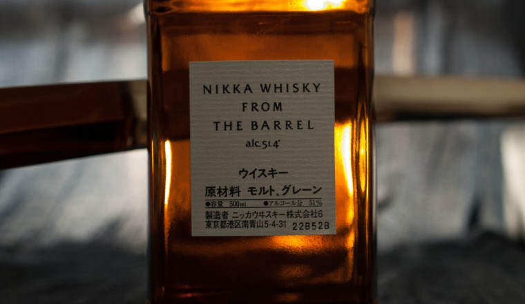 Nikka – Whisky from the Barrel