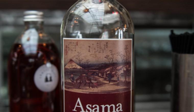 Karuizawa – Asama, 1999&2000-2012, 11 yrs